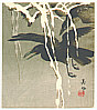 Biho Takahashi 1873-? - Two Crows (Muller Collection)