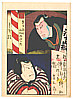 Yoshitaki Utagawa 1841-1899 - Actors - Mitate Genji Gojuyon Cho no Uchi