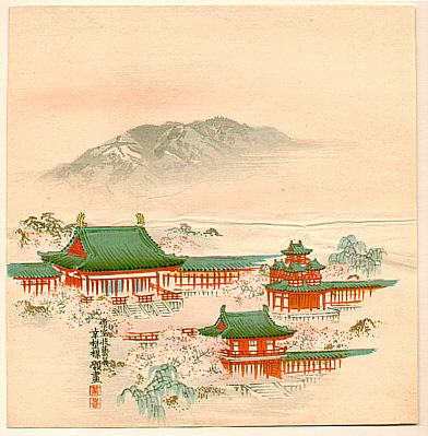 Bairei Kono 1844-1895 - Heian Shrine