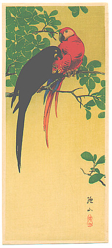 Sozan Ito 1884-? - Two Macaws (Muller Collection)