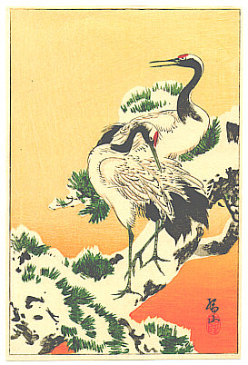 Sozan Ito 1884-? - Cranes on Snowy Branch (Muller Collection)