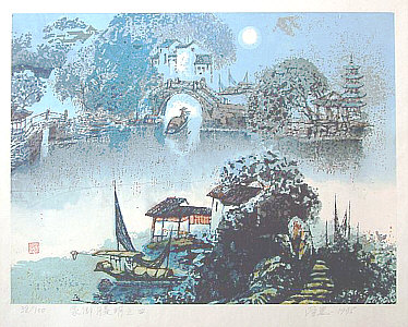 Lao Si born 1938 - The Moon in Hometown is the Most Bright 4