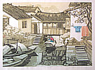 Ma Zhongjun born 1945 - Boats Pass Through my House