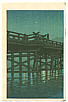 Hasui Kawase 1883-1957 - Uji Bridge at Night (Muller Collection)