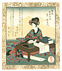 Gakutei Yashima 1786-1868 - Brush - Ichiyoren Bumbo Shiyu (surimono)