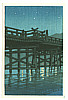 Hasui Kawase 1883-1957 - Bridge at Night  (small print)