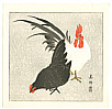 Biho Takahashi 1873-? - Rooster and Hen (Muller Collection)