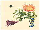 Eiichi Kotozuka 1906-1979 - Dahlias  (Muller Collection)