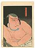Hirosada Utagawa active ca. 1820-1860 - Boatman - Kabuki Actor Portrait