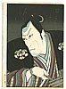 Hirosada Utagawa active ca. 1820-1860 - Kabuki  Actors Portrait