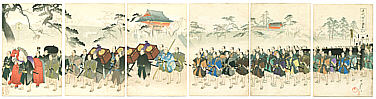 Chikanobu Toyohara 1838-1912 - Feudal Lord Procession - Chiyoda no On-omote (6 oban sheets)