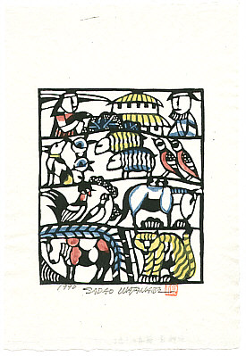 Sadao Watanabe 1913-1996 - Animals from the Ark - Story of the Bible