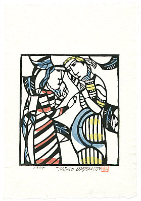 Sadao Watanabe 1913-1996 - Doubt of Thomas - Story of the Bible