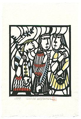 Sadao Watanabe 1913-1996 - Fishermen - Story of the Bible