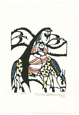 Sadao Watanabe 1913-1996 - Reign - Story of the Bible