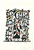 Sadao Watanabe 1913-1996 - Jesus and Children - Story of the Bible