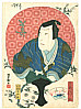 Yoshitaki Utagawa 1841-1899 - Kabuki Portrait in Round Fan - 1