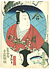 Yoshitaki Utagawa 1841-1899 - Kabuki Portrait in Round Fan - 3