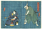 Yoshitaki Utagawa 1841-1899 - Kabuki Actors