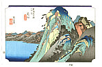 Hiroshige Ando 1797-1858 - 53 Stations of the Tokaido - Hakone