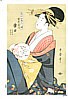 Utamaro Kitagawa 1750-1806 - Beauty Morokoshi
