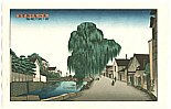 Gihachiro Okuyama 1907-1981 - Willow Tree - Noto Shin Nanao Hakkei