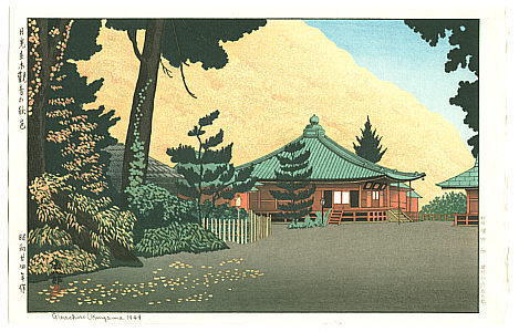 Gihachiro Okuyama 1907-1981 - Autumn in Nikko