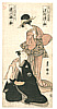 Toyokuni Utagawa 1769-1825 - Actor's Portrait