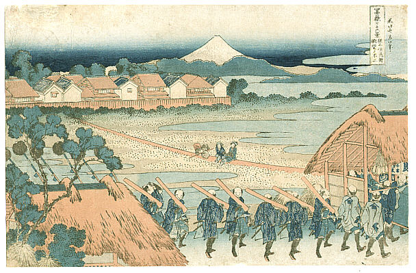 Senju - Fugaku Sanju Rokkei - Hokusai Katsushika, 1760-1849