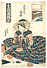 Sencho  fl. ca. 1830s-40s - Bijin and Tea - Zensei Azuma Fukei