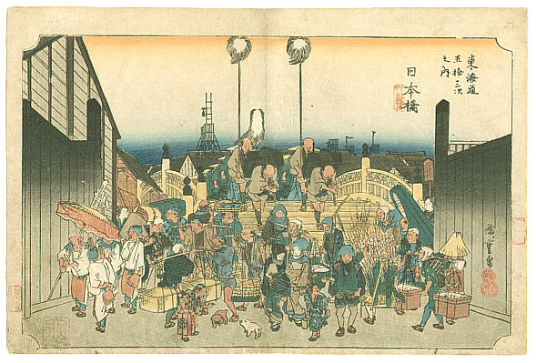 Hiroshige and the Tokaido - Nihonbashi - Nihon Bridge