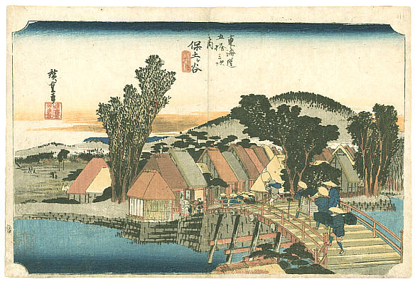 Hiroshige and the Tokaido - Hodogaya