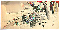 Toshiaki Yusai active ca.1894-98 - Capture of Weihaiwei (Muller Collection)
