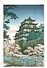 Koitsu Tsuchiya 1870-1949 - Nagoya Castle (early printing)