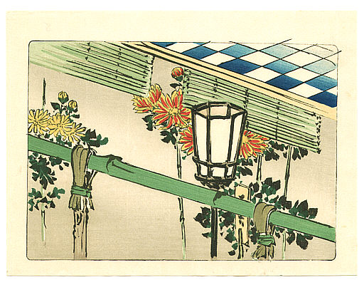 Zeshin Shibata 1807-1891 - Garden Lamp - Hana Kurabe  (First Edition)
