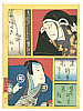 Yoshitaki Utagawa 1841-1899 - Actors and Cherry - Mitate Junigatsu no Uchi