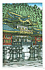 Hasui Kawase 1883-1957 - Toshogu Shrine in Nikko (small print)