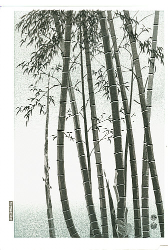 Eiichi Kotozuka 1906-1979 - Bamboo Forest