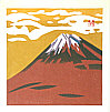 Okiie Hashimoto 1899 - 1993 - Mt.Fuji in Evening Glow