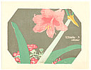 Tomikichiro Tokuriki 1902-1999 - Amarylis and Verbena