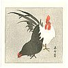 Biho Takahashi 1873-? - Rooster and Hen