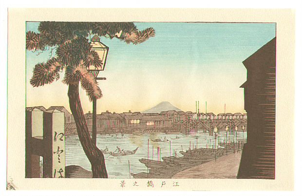 Yasuji Inoue 1864 - 1889 - Mt. Fuji at Edo Bridge (post card size)