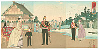 Yasuji Inoue 1864 - 1889 - Imperial Family at Shito Shrine