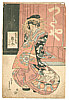 Sadakage Utagawa active ca. 1818-44 - Beauty