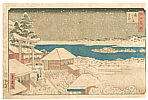 Hiroshige II Utagawa 1829-1869 - Yushima Park - Edo Meisho