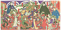 Chikanobu Toyohara 1838-1912 - Tokugawa Shogun Lineage no.1