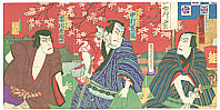 Chikanobu Toyohara 1838-1912 - Three Chivalrous Men