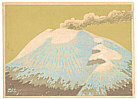 Yasu Kato born 1907 - Volcano