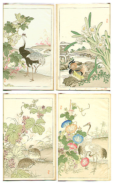 Bairei Kono 1844-1895 - Flowers and Birds Picture Album - Bairei Kacho Gafu, 25 oban sheets (e-hon)