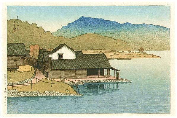 Lake Kugushi - Kawase Hasui - 1883-1957